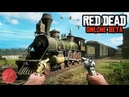 RED DEAD ONLINE ВЫШЛА! Первый взгляд на сетевой режим RDR 2!