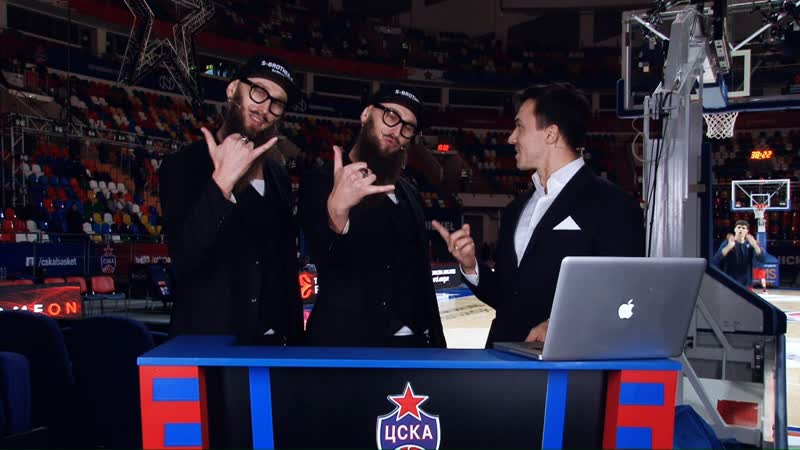 CSKAbasketShow: Сергей Быков, S-Brother-S, DJ Катя Гусева и Андрей Лопатин