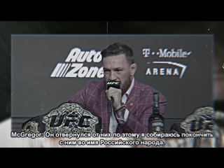 Clip preview of the battle of McGregora and Habib - on October 9. *