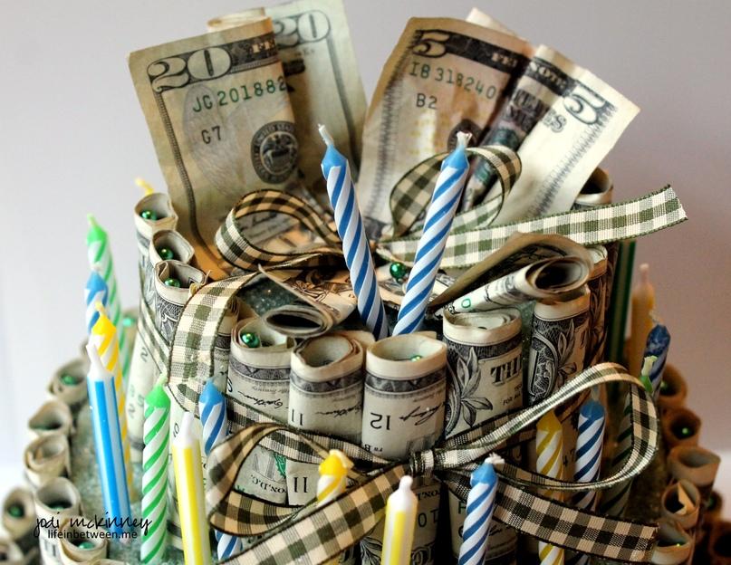 Подарок в виде денег проводки