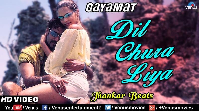 Dil Chura Liya JHANKAR BEATS Ajay Devgan Neha Dhupia Qayamat 90's Bollywood Romantic Songs