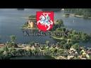 National Anthem Lithuania - Tautiška giesmė