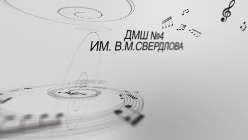 Ансамбль Фантазия и Хор Мозаика (1 класс) Руководитель Абаимова Е. А. Концертмейстер Дьякова Л. Ю.
