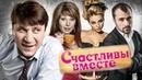 БУКИНЫ НОВЫЕ СЕРИИ 2018 / 4 сезон 1 серия Света Букина