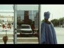 Faat Kiné (Ousmane Sembene, 2000)