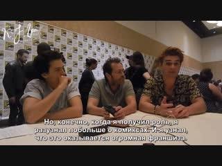 2018 › интервью с Коди Шульцом в рамках конвенции «Comic Con» › 21 июля (русские субтитры)