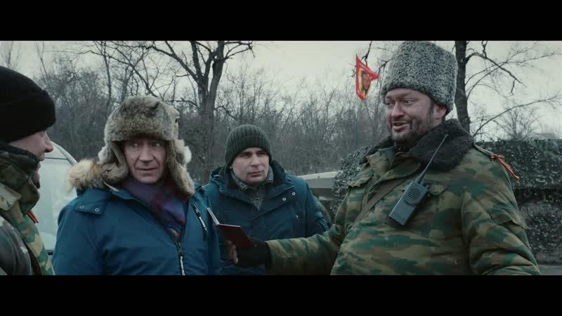 ДОНБАС _⁄ DONBAS, офіційний український трейлер, 2018