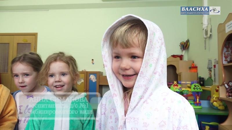 В детском саду №1 состоялась спортивная неделя