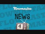 Flowmastaz News Избиение Гуфа, Запрет рэпа в России, Дом Kanye West и Jay Z, Помада от Wu-Tang
