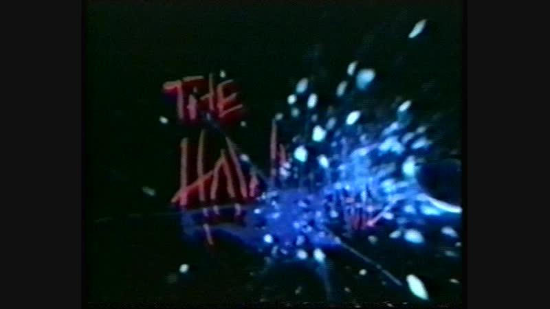 Вой (1981) VHS OPENING версия для узкоглазых [Перевод С.Кузнецова]