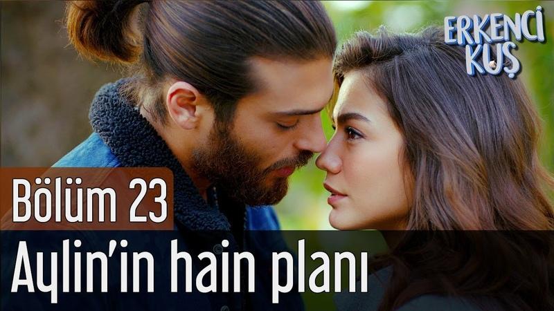 Erkenci Kuş 23. Bölüm - Aylin'in Hain Planı