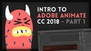Intro to Adobe Animate CC 2018 1 4 Tutorial