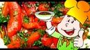 Сладкий перец Консервация Старый и проверенный рецепт