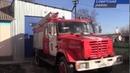 Сюжет ИТВ: Открытие пожарной части ГКУ РК Пожарная охрана Республики Крым