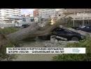 На Испанию и Португалию обрушился шторм «Лесли»
