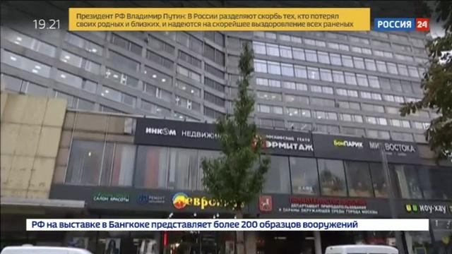 Новости на Россия 24 • Эхо Москвы продолжают атаковать психи