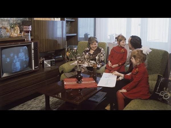 Будь честен и признай, что мечтаешь о таком! Уровень жизни обычной семьи в СССР.