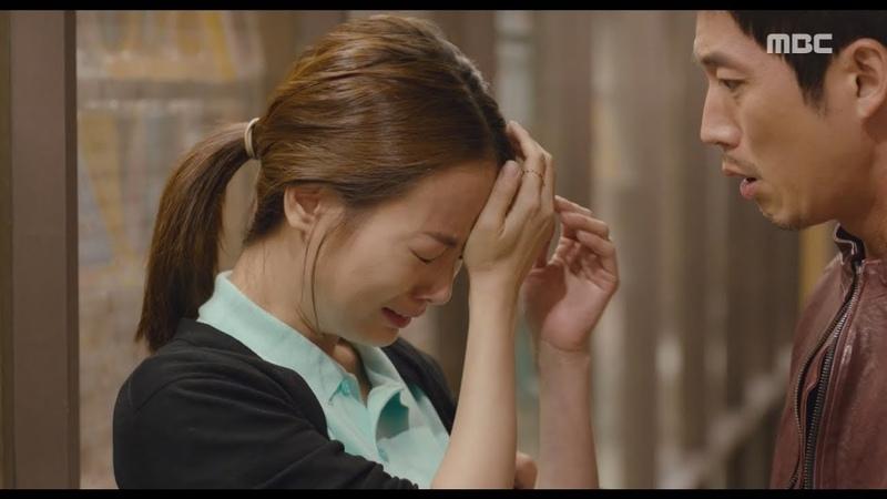 [Bad Papa] EP14 Son Yeo-Eun, tears of self-defense,배드파파 20181022