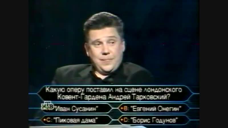 О Счастливчик НТВ 10 июня 2000