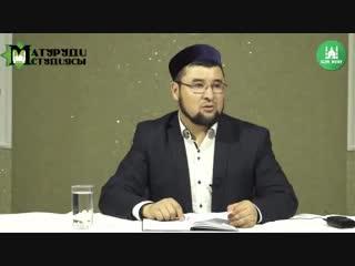 ұстаз Ризабек Батталұлы