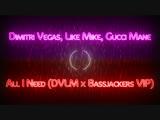 Dimitri Vegas, Like Mike, Gucci Mane - All I Need (DVLM x Bassjackers VIP)