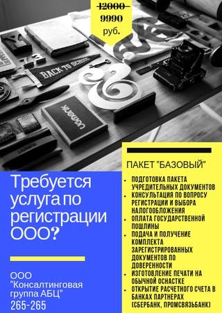 Бухгалтер вологда консультация электронные книги покупок и продаж в электронной отчетности