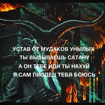 Катюфка Бочарова