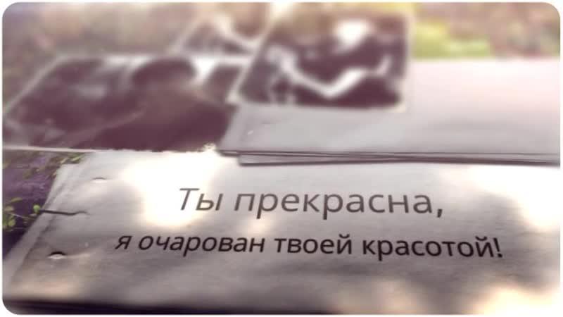 Балашов_360p