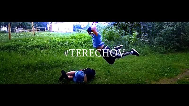 TERECHOV l Vine 18 l ненадолго