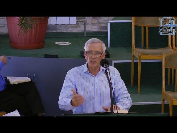Литвинов Александр тема О спасении и награде 23.09.2018 ц Вифания