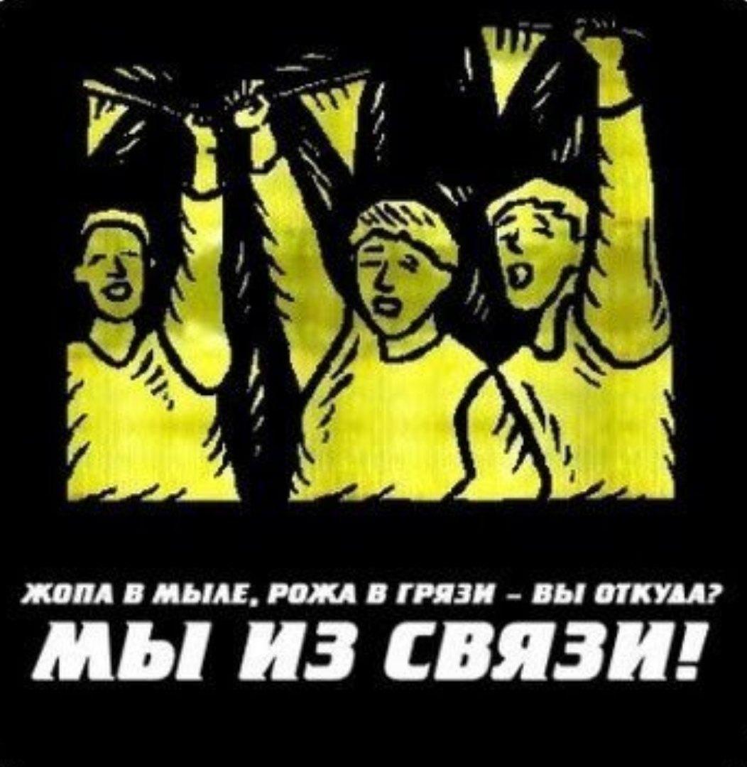 Афиша Самара Только Связь