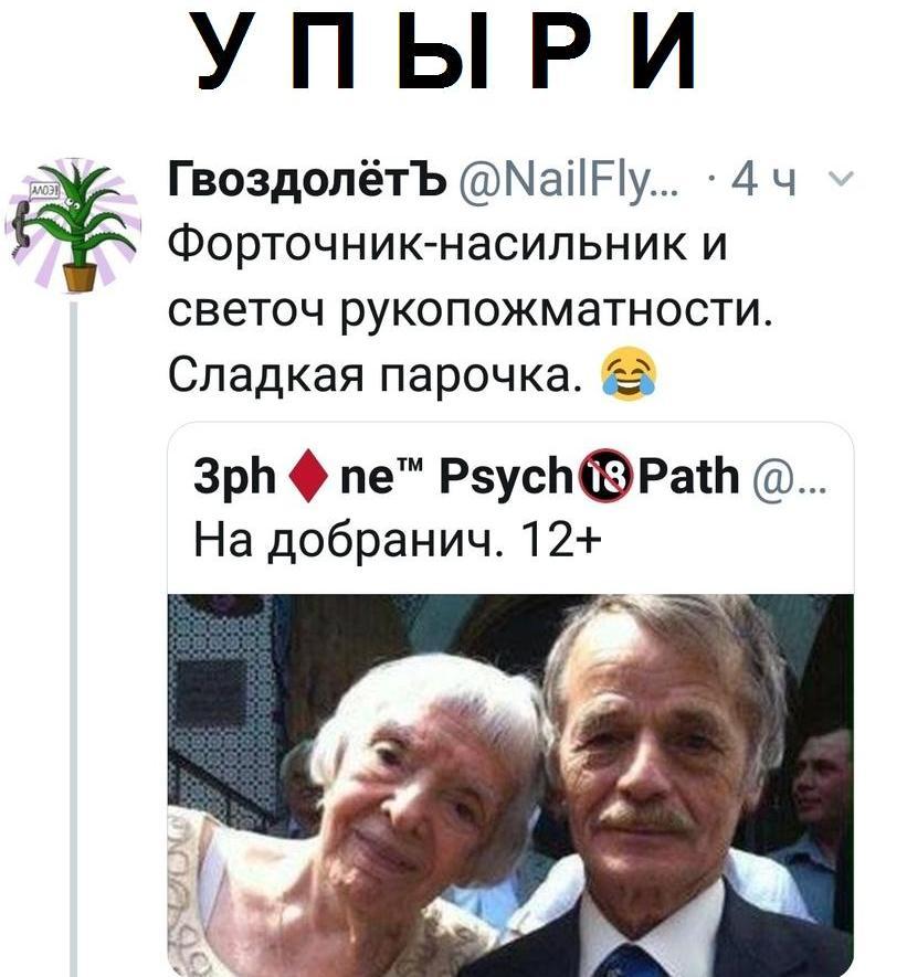 https://pp.userapi.com/c850528/v850528540/68df4/XYuy91moUcE.jpg
