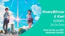 Kimi no Na wa OST Rus cover RADWIMPS - Zen Zen Zense 【HeavyBlozar Kari】