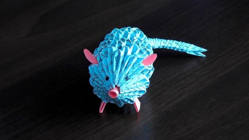 Модульное оригами крыса (мышка, мышь) схема сборки