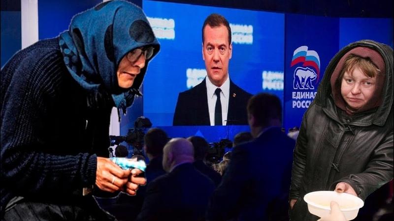 Пенсии Реальные Доходы Населения В России Растут Быстрее Чем В Других Странах Заявил Дмитрий Медведе