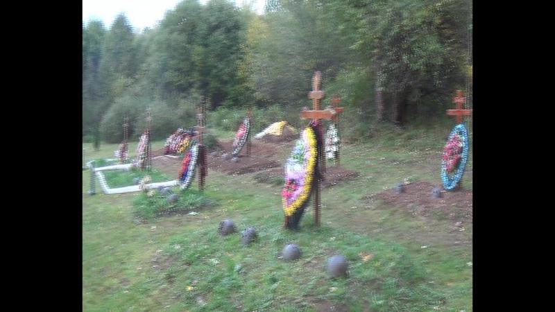 M2U05105 25 сентября вт 2018 г Поле памяти вблизи Афанасово Малоярославецкий р он Сони фото № 2489 2497