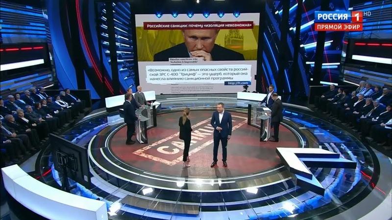 США в панике: 13 государств планируют покупку российских С-400