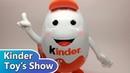 Большой Киндер Сюрприз - ограниченное издание Kinder Surprise 7 Eggs pack, Limited Edition