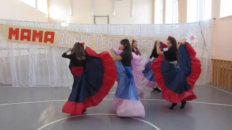 Цыганский танец в исполнении семиклассниц ГБОУ ООШ с. Каменка