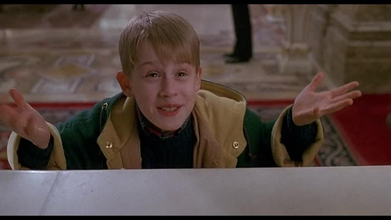 Home alone : lost in new york | Кевин