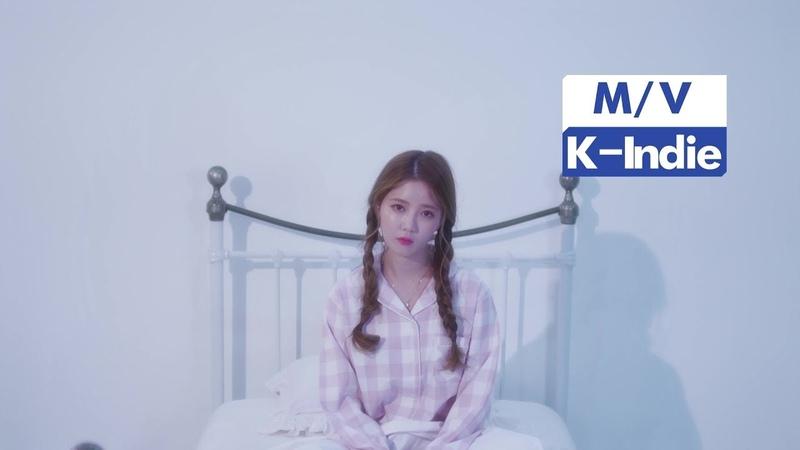 [M/V] yeeun (예은) - ㅠㅠ (You you)