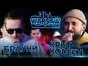 WAR-SHOW CUP БРАУНИ X KRUT KODEIN 2 ЭТАП