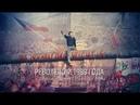 Падение Берлинской стены 2009
