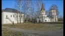 История одной усадьбы - музей усадьба А. Н. Радищев
