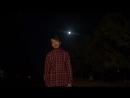 Взошла Луна. Стихотворение корейского поэта И Мун Дзе. Читает Антон Дё