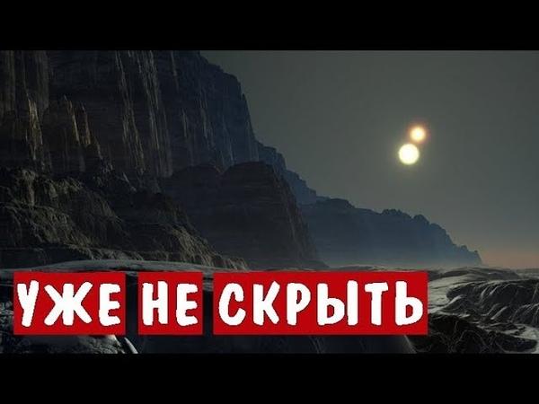 Сотрудник NASA Рассекретил Информацию О Приближающейся Планете Нибиру