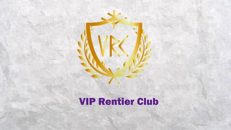 VIP Rentier Club VRC