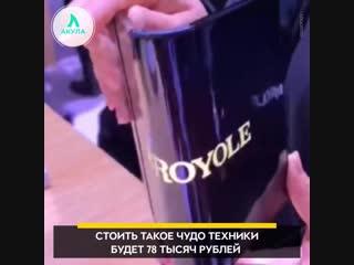 Гибкий смартфон FlexPai   АКУЛА