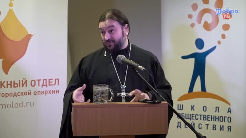 08 02 2017 ЛЮБОВЬ ОСНОВА СОЦИАЛЬНОГО СЛУЖЕНИЯ ХРИСТИАНИНА г. Москва