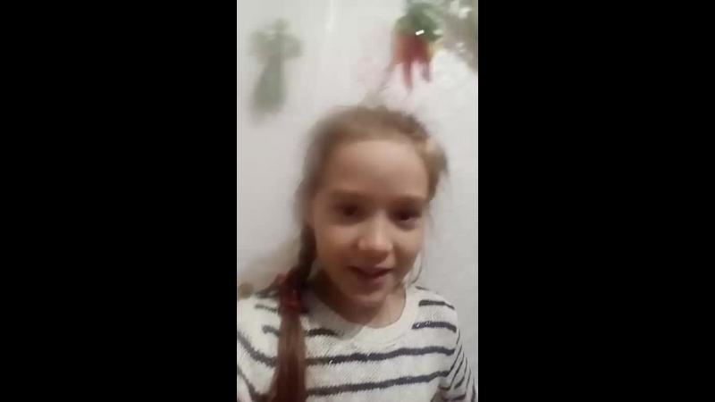 ВЫЗОВ ПРИНЯТ/CHALLENGE 2